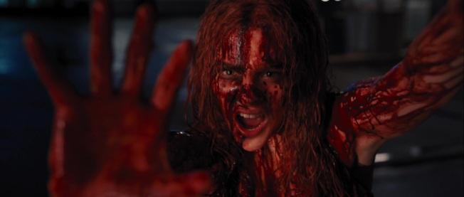 Carrie 2013 - Cena 2