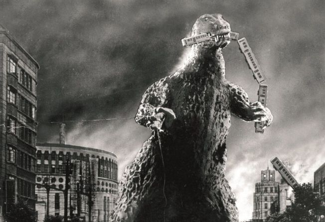 Godzilla 1954 - Cena 3